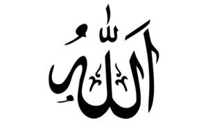 Un documentaire sur les mosquées azuréennes à partager...