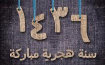 Bonne Année 1438 à nos amis musulmans !!!